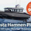 Just nu: förmånligt prova-på medlemskap hos Hamnen Plus hela sommaren!